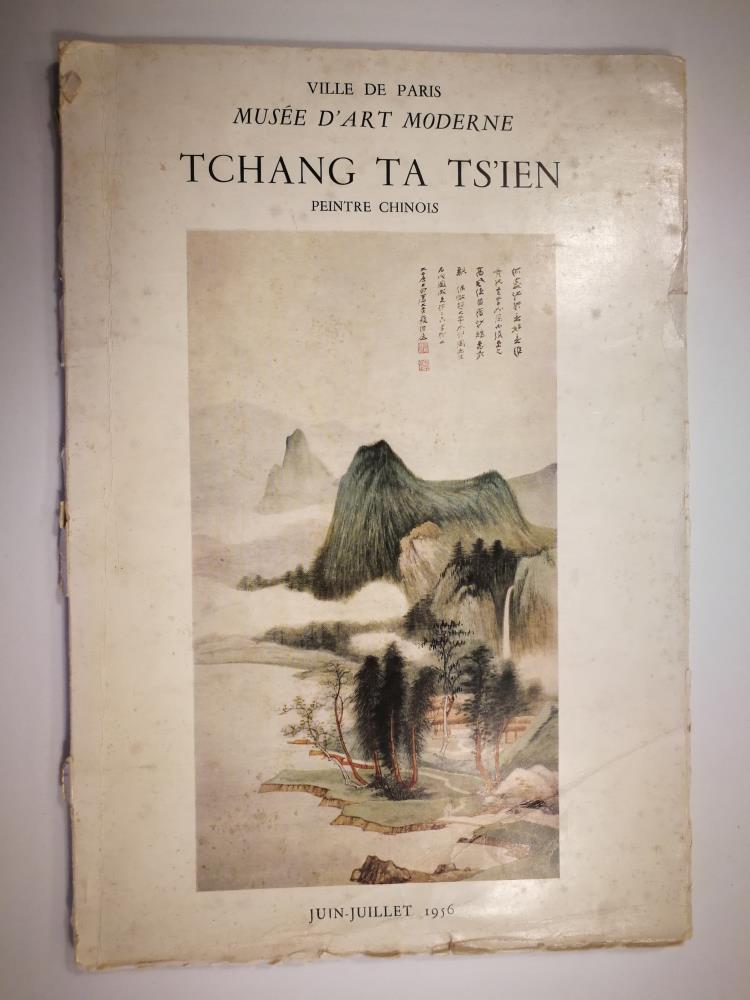 Zhang Daqian Handwritten Signatured Exhibition catalog