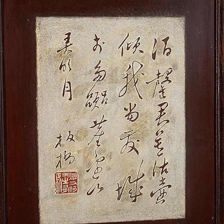 Four Zheng Banqiao Painting Lacquer Panels