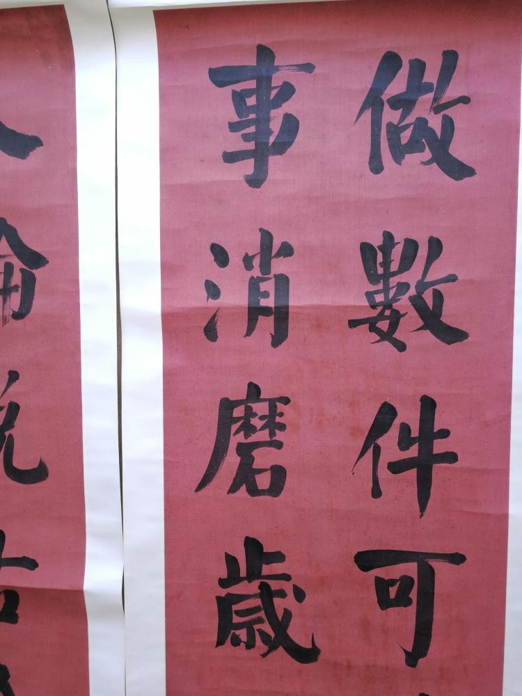 Chinese Artist Xiong Xianghui 39 S Calligraphy Couplet