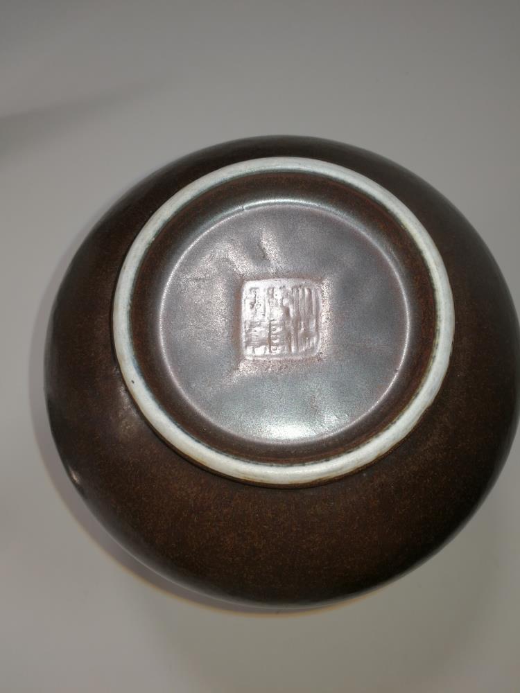 Chinese Porcelain Vase DA QING QIANLONG NIAN ZHI