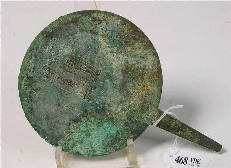 Miroir main en bronze d cor du sceau du souverain horemhe for Miroir egyptien