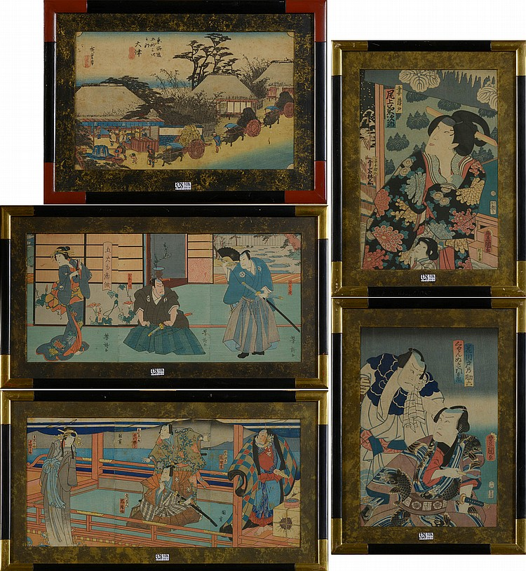 Ensemble de cinq estampes illustrant des