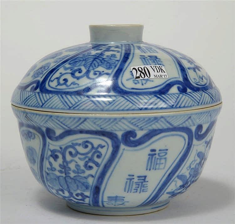 bol riz et son couvercle en porcelaine bleue et blanche de. Black Bedroom Furniture Sets. Home Design Ideas