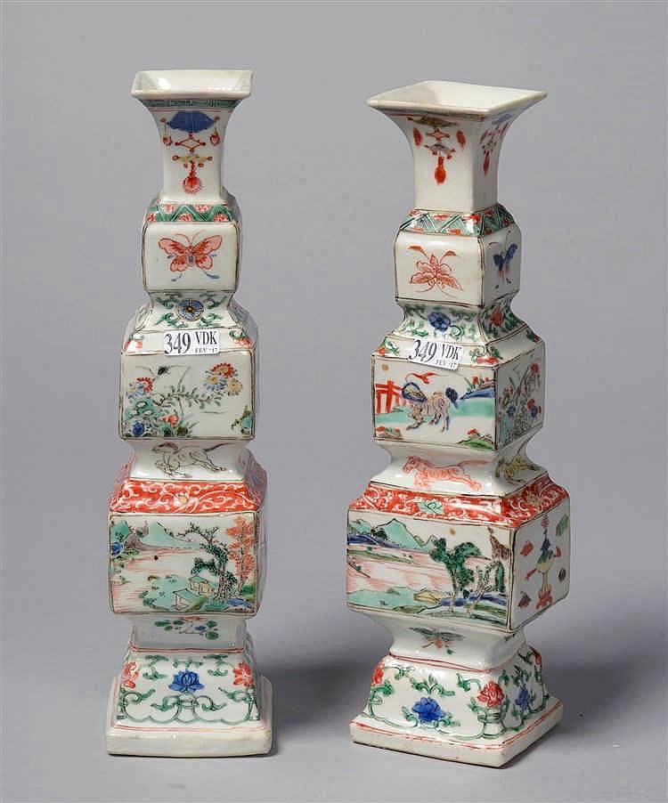 Paire de tulipi res en porcelaine polychrome de chine famil for Porcelaine de chine