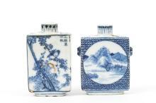 Chine, XIX° siècle.   Ensemble de deux tabatières à décor blanc et bleu, marques aopocryphes Chenghua sous la base.