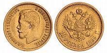 Russia. Nicholas II. 10 Roubles. 1899.