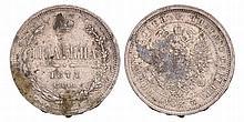 Russia. Poltina SPB. 1877.