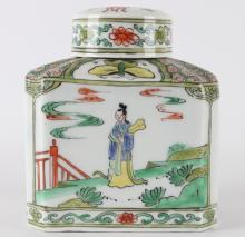 A famille verte porcelain caddy, China 19th century.