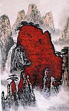 Chinese Ink Painting, 20th Century