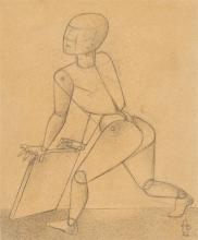 """Gottfried Brockmann - """"Skizze zu einem Bild """"Spielende Kinder"""""""". 1922"""