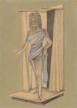 """Gottfried Brockmann - """"Jahrmarktsbilder - Pudelmensch"""". 1930"""