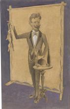 """Gottfried Brockmann - """"Jahrmarktsbilder - Zauberer"""". 1929"""
