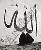 Ara Güler-ALLAH. OLD MOSQUE, EDIRNE, TÜRKEI