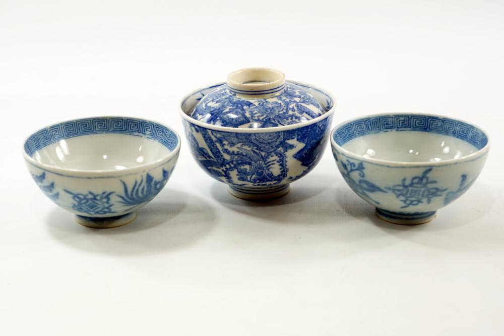 Collection 3 bowls and one lid decorated with symbols and shapes from Japanese culture Signed height 7 diameter 11 cm