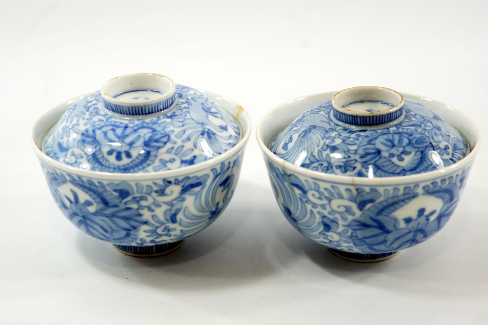 Japanese ceramics A pair of bowls and lids decorated with symbols and shapes from Japanese culture Signed Height 7 Diameter 11 cm