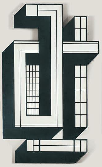 Bak Imre (1939- ) Figurative improvisation, 1982