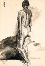 Aba-Novák Vilmos (1894-1941): Back nude, 1925