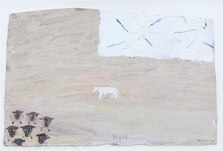 Wim Biewenga (1939-) Sheep in a meadow. Signed lower right and da