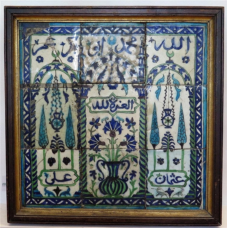 An Ottoman Iznik tile panel composed of nine tiles. It depicts p