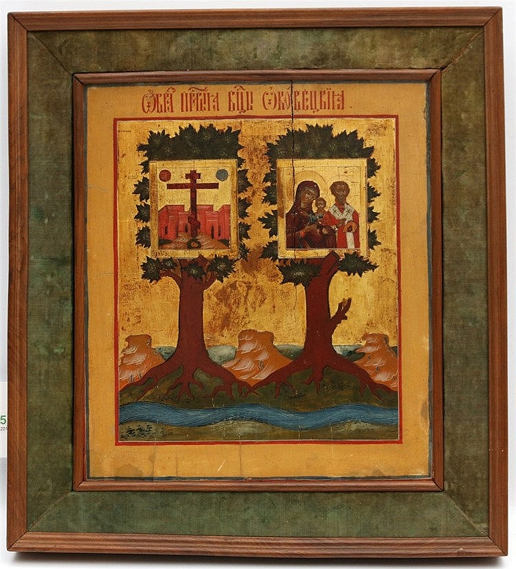 A Russian icon. Tree of life. 19th century. 31 x 27 cm.