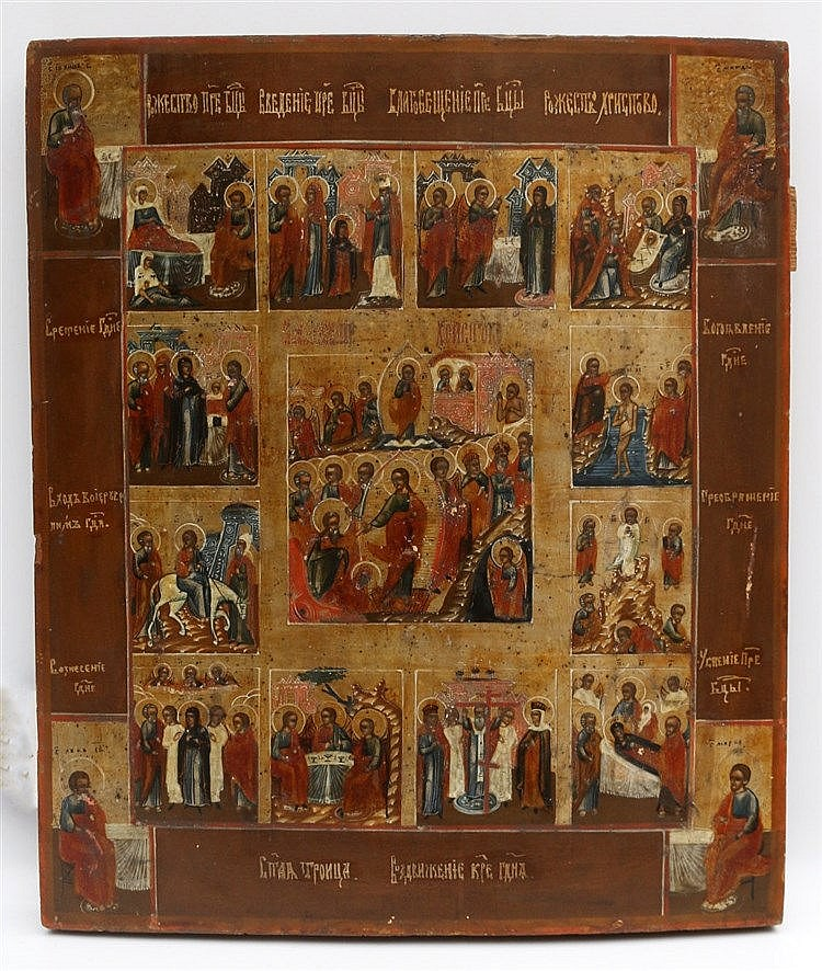 A Russian Icon of the great feasts. 19th century 44,5 x 38 cm.