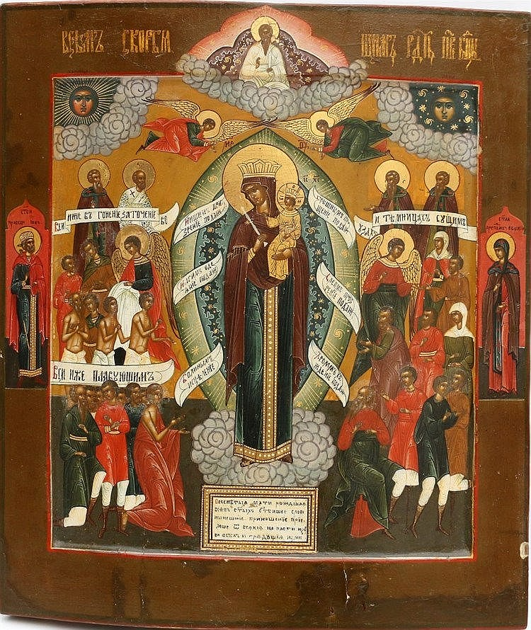 A Russian icon. 'Consolation' Mother of God. 18th century. With