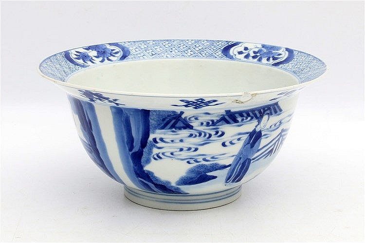 A Chinese blue and white 'klapmuts' bowl, decorated with figures