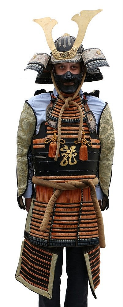 A Japanese Samurai kozane suit of armour, comprising a cuirass