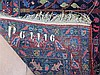 An eastern carpet. Meshed. Decorated with birds and fish. Afmet