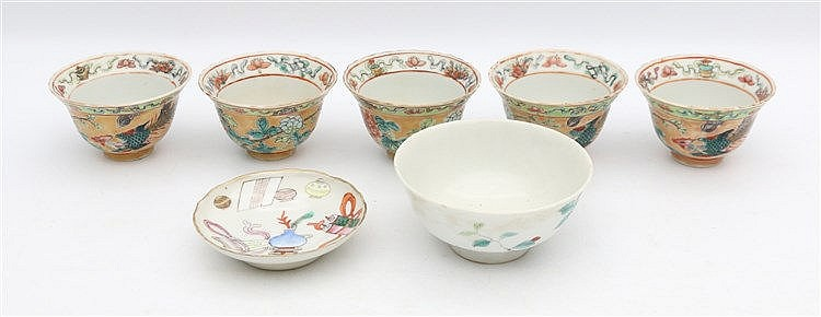 A set of five Chinese famille rose cups decorated with a phoenix