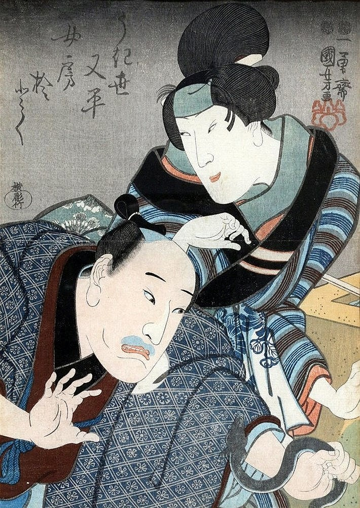Utagawa Kuniyoshi (1797-1861) Portrait of the painter Ukiyo Mata