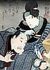 Utagawa Kuniyoshi (1797-1861) Portrait of the painter Ukiyo Mata, Utagawa Kuniyoshi, €0
