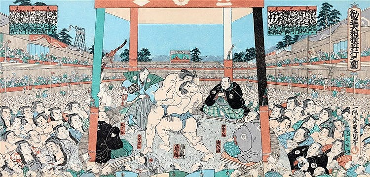 Ichiyusai Toyokuni (1823-1880) Sumo wrestlers, later reprint. Ho