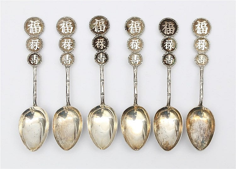 Chinese export silver, six teaspoons by Tien Shing, Hong Kong, 1