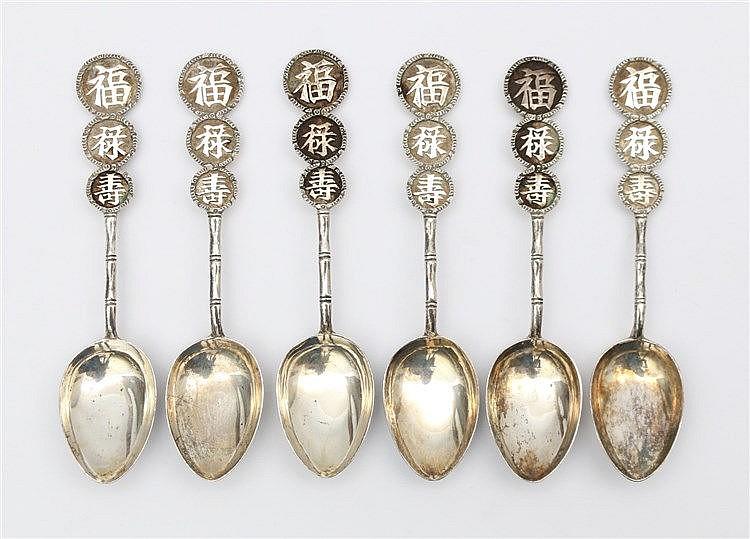 Chinese export silver, six teaspoons by Tien Shing, Hong Kong, 1
