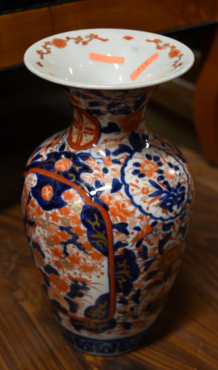 An Asian porcelain vase