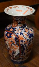 An Asian porcelain vase