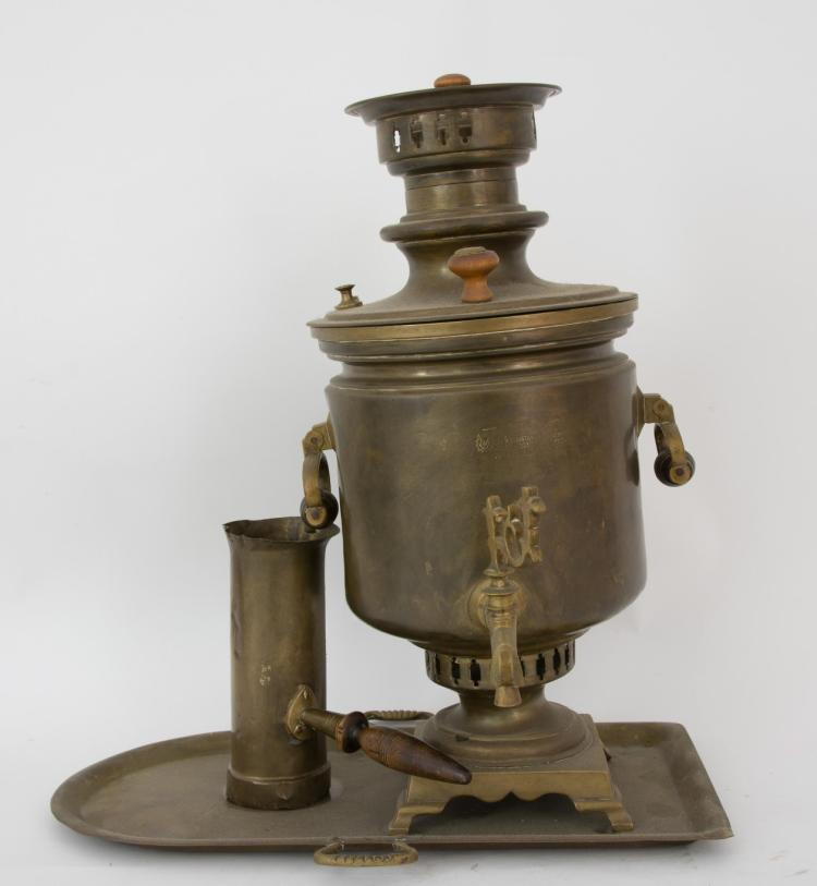An antique Russian brass samovar