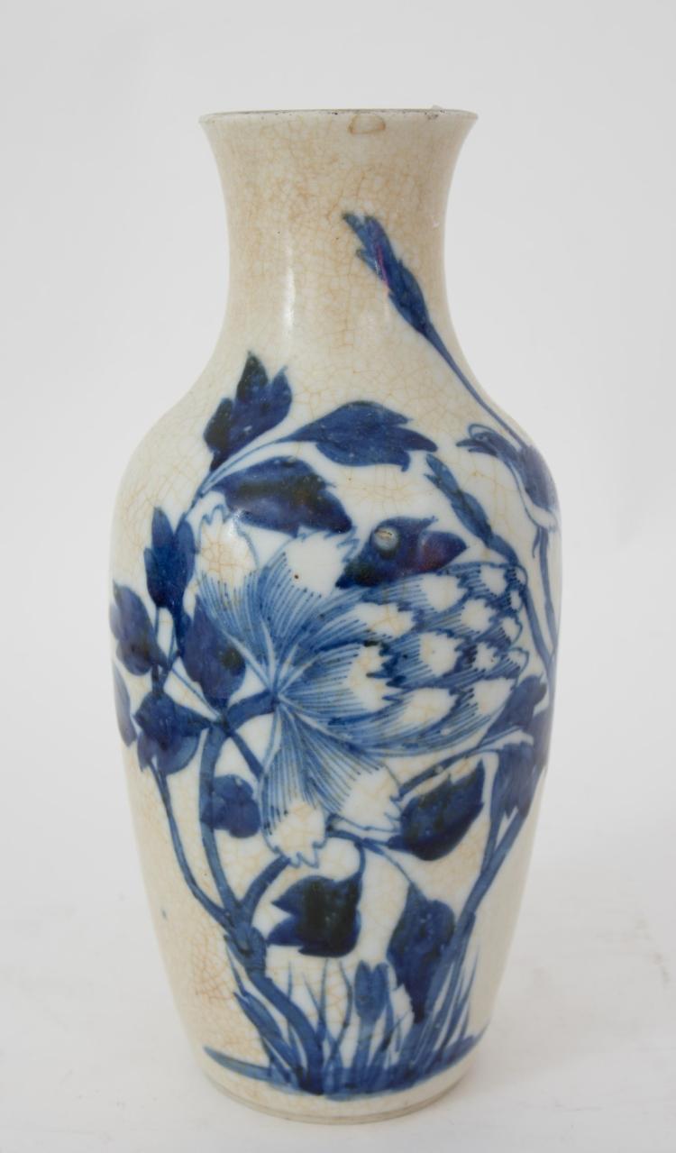 A Chinese ceramic vase