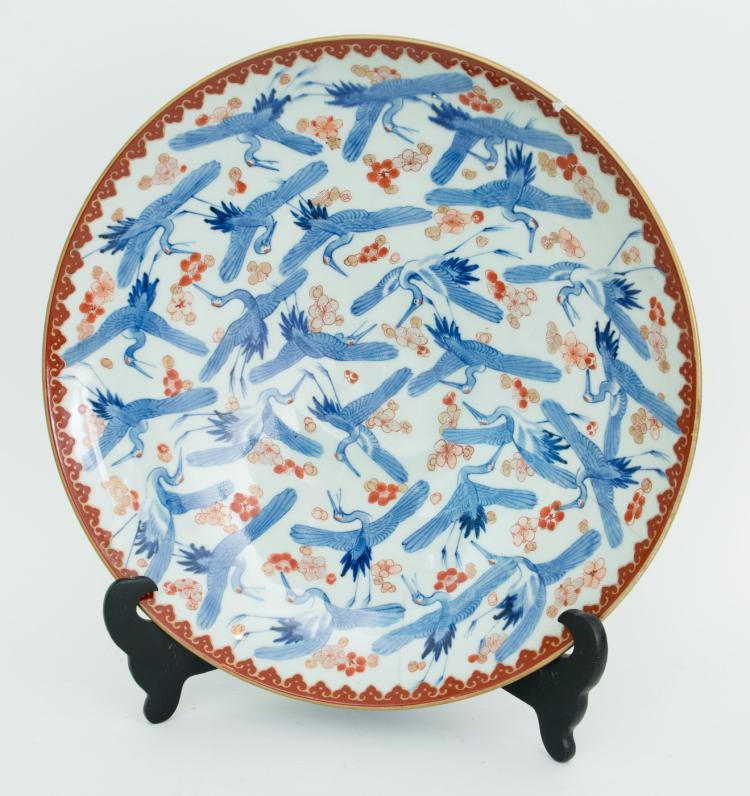 A great Chinese porcelain plate