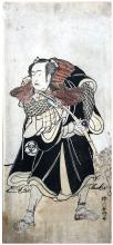 Japanese Woodblock Print Katsukawa Shunko