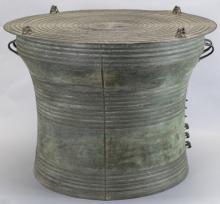 Southeast Asian bronze rain drum, 19th c.