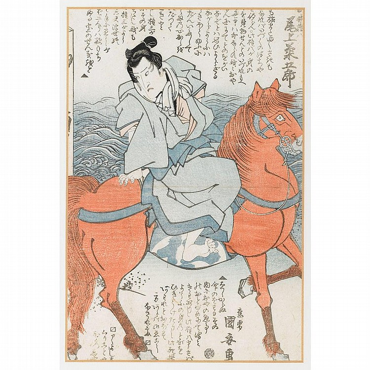 Kuniyasu (1794-1832) MAN RIDING A HORSE, Oban