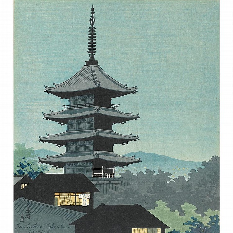 Tomikichiro Tokuriki (1902-1999), TWO MODERN PRINTS OF PAGODAS, 10.6