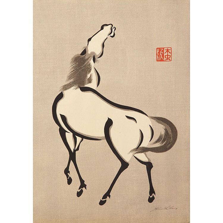 Urushibara Mokuchu (1888-1953) FOUR VIEWS OF