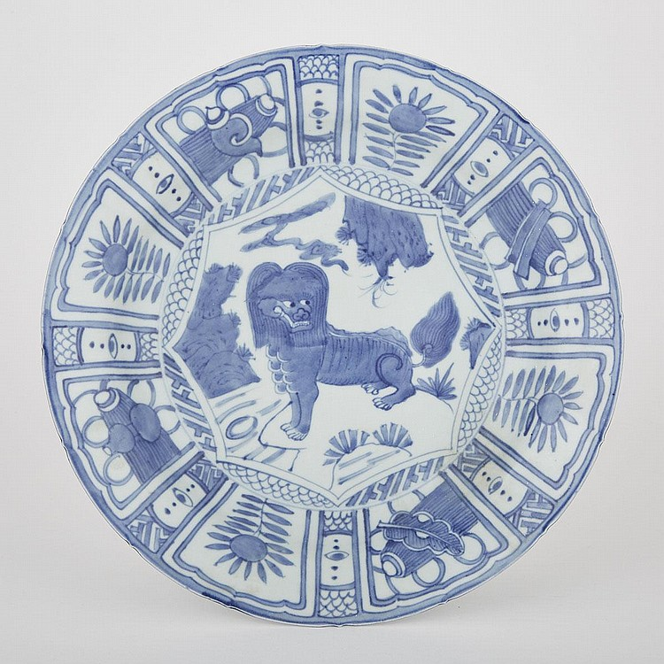 A Blue and White Lion Charger, Ming Dynasty, diameter 12.5