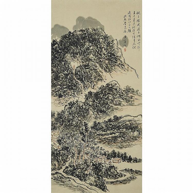 After Bada Shanren (Circa 1626-1705), 八大山人, 26.2