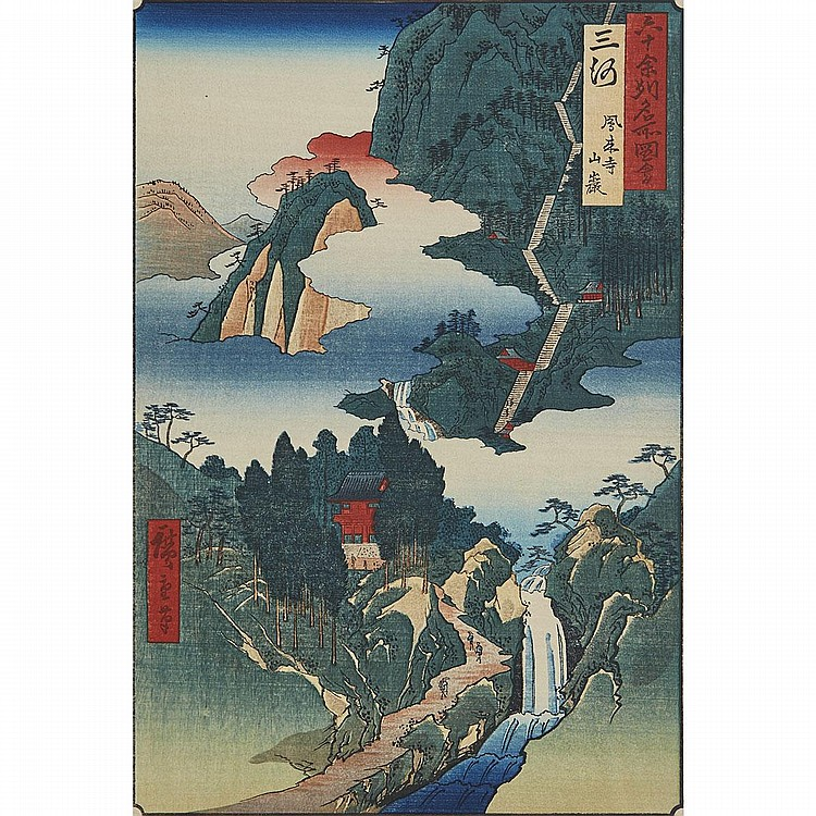 Group of Six Japanese Woodblock Prints, 7.8