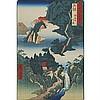 Group of Six Japanese Woodblock Prints, 7.8