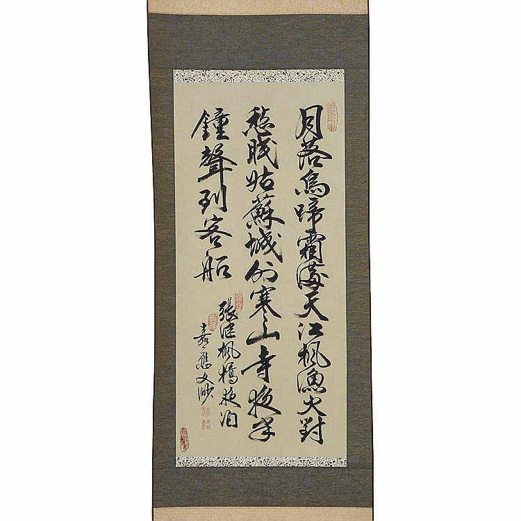 Calligraphy by Jiaying Wenmiao, 嘉應文渺, 26.6